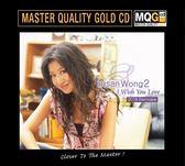 【停看聽音響唱片】【MQGCD】Susan Wong 2:I Wish You Love