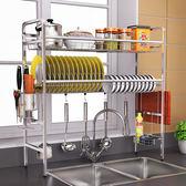 304不鏽鋼水槽碗架瀝水架廚房置物架水池放碗碟2層碗筷收納架MJBL 中秋節禮物