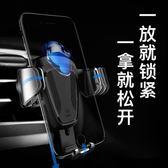 【24H出貨】多用處時尚支架可調節角度手機架導航架夾式旋轉轉動球手機支撐座 店長嚴選