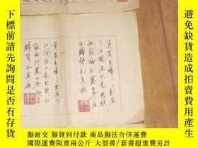 二手書博民逛書店不知道誰寫的罕見四張 有款 寫在朵雲軒稿紙上 詳情見圖Y190516