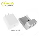 一轉三充電分享轉接器_Hub_Apple iphone 18W Type-C充電器專用