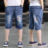 男童褲子 男童牛仔短褲薄款時尚中大童褲子10歲12童褲潮中褲 傾城小鋪
