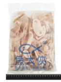 1G4A【魚大俠】SD047阿根廷魷魚身切圈(毛重1kg/實重650g/包)#魷切