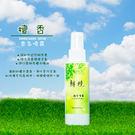 LIKA夢 鮮境 Sandalwood Spray 高純度檀香居家香氛噴霧 室內、車內清新淨化噴霧 100ml (3.5fl oz)