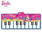 幼兒童爬行墊跳舞音樂腳踩腳踏電子琴鋼琴毯女孩益智玩具禮品 HM