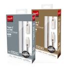 全新 現貨 E-books X35 Type C & USB 100cm 鋅合金 快充線 傳輸線 充電線 2.1A 大電流 金 / 銀
