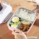 便当盒 兒童飯盒便當盒304不銹鋼小學生分格餐盤分隔型餐盒套裝防燙帶蓋 Cocoa