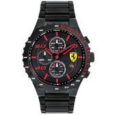 FERRARI 速度流行時尚運動腕錶/0830361