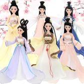 中國古裝芭芘比仙子娃娃兒童女孩公主玩具禮盒套裝古代換裝衣服裙jy【店慶滿月限時八折】