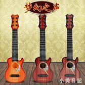 6弦兒童吉他玩具可彈奏仿真迷你尤克里里小吉他兒童早教樂器益智 js6628『小美日記』