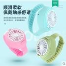 迷妳充電小風扇創意手表風扇兒童少女心禮物三檔靜音便攜手表風扇