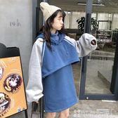 兩件套 韓版時尚休閒套裝秋冬拼色短款連帽衛衣外套 高領背心裙兩件套女 可卡衣櫃