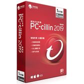 (軟體一經拆封,恕無法退換貨) 趨勢科技 PC-cillin 2019 雲端版 二年一台 盒裝版
