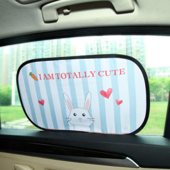 ◄ 生活家精品 ►【N358】卡通自黏式汽車遮陽擋(大) 靜電 陽光 擋風玻璃 防曬 隔熱板 遮陽板