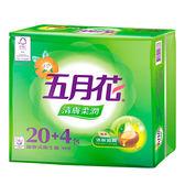 五月花清膚柔潤抽取式衛生紙100抽*24包【愛買】