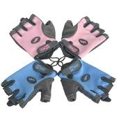 健身手套半指可護腕啞鈴舉重器械訓練防滑女 手套2 色71w17  巴黎