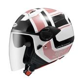 【東門城】ZEUS ZS213 AX5(白粉) 半罩式安全帽 雙鏡片