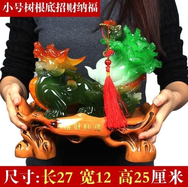 開光招財貔貅擺件大號玉白菜金蟾蜍擺設家居風水裝飾開業工藝禮品 【快速】