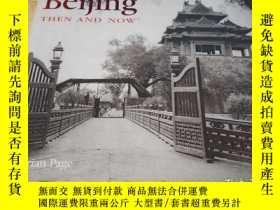 二手書博民逛書店Beijing罕見Then and Now 北京今昔攝影集Y23