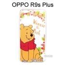 迪士尼透明軟殼 [花語]小熊維尼 OPPO R9s Plus (6吋)【Disney正版授權】