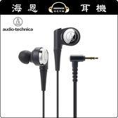 【海恩數位】日本鐵三角 audio-technica ATH-CKR9 耳道式耳機 公司貨保固