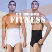 【狐狸跑跑】2017新款 高腰三角塑身內褲 高檔錦綸面料 男款雙層塑腰帶防卷邊 NY127
