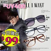 雜誌款造型眼鏡/流行鏡框 霧黑亮黑豹紋 漸層墨鏡太陽眼鏡 抗UV400 ☆匠子工坊☆  【UG0038】