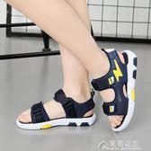 男童涼鞋新款韓版兒童沙灘鞋中大童防滑軟底休閒運動夏季童鞋花間公主