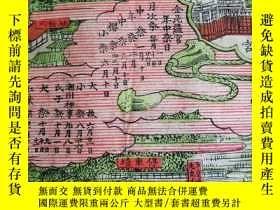 二手書博民逛書店罕見釜刀比羅全景及十月十日大祭之圖Y268004 香川 出版19
