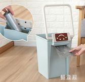 簡易垃圾桶家用帶壓圈垃圾袋盒無蓋臥室客廳收納衛生間塑料紙簍分類簍LXY3330【優童屋】