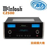《麥士音響》 McIntosh 前級擴大機 C2500