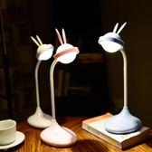 限時優惠一天檯燈台燈護眼書桌大學生可充電式宿舍床頭兒童學習LED迷你可愛小學生