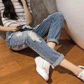 春季新款直筒爛破洞牛仔褲女寬鬆小腳