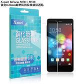 X_mart InFocus M510 / M511強化0.26mm耐磨防指紋玻璃保護貼