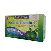 天然成~泡泡C粉8.5公克×30包/盒(檸檬口味) ×2盒~特惠中~