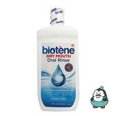 白樂汀 漱口水 473ml#Biotene