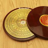 羅盤 香港鑫雕6寸木圓純銅面板刻字專業風水三元三合綜合圓形羅盤 城市科技DF