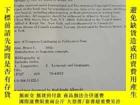 二手書博民逛書店introduction罕見to linguistic concepts【語言學概論導論】Y221455 BR