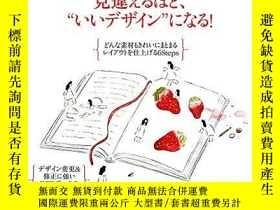 二手書博民逛書店+DESIGNING罕見VOLUME 43Y271477 +D