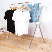 E&J【039001-01】晴天媽咪一代X型伸縮曬衣架;衣架/收納架/晾曬架/寶媽咪