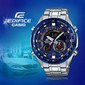 CASIO手錶專賣店 CASIO EDIFICE_ERA-600RR-2A_礦物玻璃_碼錶_不鏽鋼錶帶_男錶