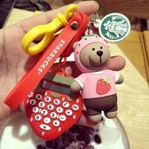 黑五好物節時尚創意鑰匙扣男女 卡通指甲鉗小熊鑰匙扣情侶鑰匙鏈圈星星掛件  初見居家