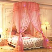 吊頂紋賬吸頂圓頂蚊帳公主風雙人家用蚊帳1.5m1.8m2米床免安裝 黛尼時尚精品