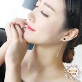 雙11特惠-長版流蘇黑色耳環耳釘女個性耳線氣質正韓簡約耳鍊鈦鋼鍍彩金飾品