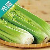 【美國】鮮綠西洋芹1包(500g±5%/包)【愛買冷藏】