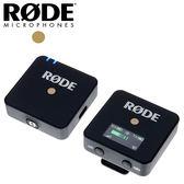 ★Rode★ WIRELESS GO 無線麥克風 2.4GHz發射接收器