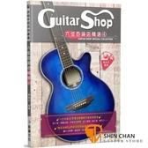 六弦百貨店精選 4【吉他譜/六線譜/吉他教學】