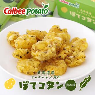 「日本直送美食」[Calbee Potato] 昆布脆薯餅 6袋入~ 北海道土產探險隊~