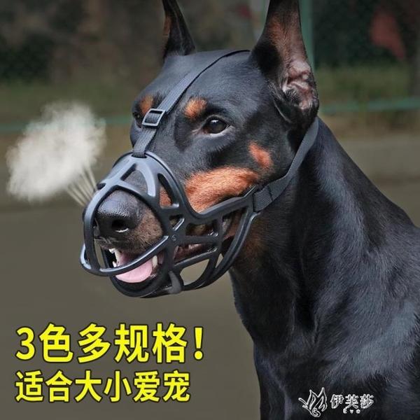狗嘴套狗狗嘴罩防咬叫亂吃中大型犬狗金毛狗止吠器寵物嘴 【快速出貨】