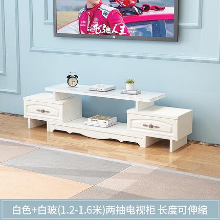 電視櫃 茶幾組合套裝簡約現代小戶型鋼化玻璃客廳實木色電視機地櫃【萬聖夜來臨】